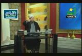 الصحابة رضي الله عنهم وأدب الخلاف( 29/1/2014) أدب الخلاف