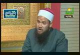 شخصية النبي صل الله عليه وسلم( 29/1/2014) مجلس الرحمة
