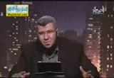 مولاهم الحق (29/1/2014 ) إنه ربى