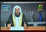 صلاح الأبناء (31/1/2014) نضرة النعيم