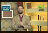 وقفات مع كتاب الله(1-2-2014) اقرأ وارتق