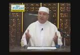 اسم الله القابض 2 (3-5-2008)