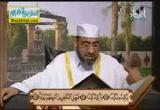 تصحيحتلاوةسورةالطارق(13/2/2014)مجالسالقرآن