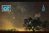 انتبه قبل الرحيل( 9/2/2014)مقطع مؤثر للشيخ الحويني