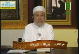 شرح منظومة المفيد--سورة النساء من الآية163(15/2/2014) الإتقان لتلاوة القرآن