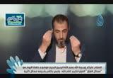 فضائل القرءان الكريم ( 17/2/2014)لغة الإشارة