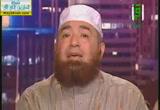 النبي صلى الله عليه وسلم وأخلاق السلف( 18/2/2014) ليلة في بيت النبي