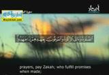 توهم اخطاء نحوية فى القران ج1 ( 18/2/2014 ) معرفة الحق
