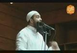 كيف تحسن الظن بالله .. (23-8-2013)