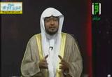 خفيات المعاني-أحكام الحرابة( 28/2/2014) العرجون القديم