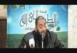 اسم الله الأكرم ( د.حازم شومان ) مسجد الجمعية الشرعية بالمنصورة ، الجمعة 28-2-2014