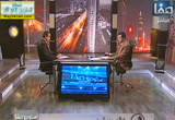 تحريض خامني وإنفجار في البحرين( 4//2014)ستوديو صفا