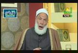 معنىلاإلهإلاالله(2)(4/3/2014)أخلاقنا
