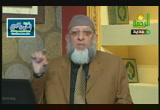 الشمس ومركز المجرة( 7/3/2014) البرهان في إعجاز القرآن