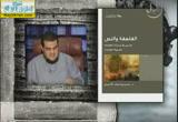 كتاب بؤس الدهرانية( 6/3/2014) مداد