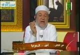 شرح منظومة المفيد -آخر آية من سورة النساء(8/3/2014)  الإتقان لتلاوة القرآن
