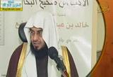 باب ليس الواصل بالمكافىء( 4/3/2014)شرح كتاب الادب من صحيح البخارى