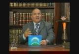 قانون المعيشة الضنك (8-9-2008) قوانين القرآن الكريم