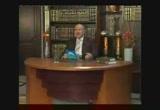 قانون لقاء الله (15-9-2008) قوانين القرآن الكريم