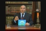 قانون الولاء والبراء (17-9-2008)قوانين القرآن الكريم