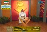 تصحيح تلاوة سورة المائدة من الاية83 ( 12/3/2014 ) تصحيح التلاوة