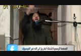 خطبة ( اسم الله المتكبر ) د.حازم شومان ، مسجد الجمعية الشرعية بالمنصورة ، 14-3-2014