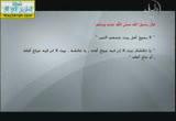 حديث (يا عائشة لا يجوع أهل بيت عندهم التمر(12/3/2014)وما ينطق عن الهوى
