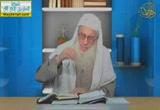منالآية93منسورةالمائدة(13/3/2014)الوقفوالابتداء