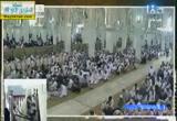 السنة الربانية في البلاء والمحن وأنواع الناس في التعامل معها(14/3/2014)خطب الجمعة من الحرم المكي