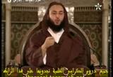 (6)حديث(أن عمر كتب لعماله إن أهم أمركم عند ي الصلاة )شرح الموطأ للإمام مالك