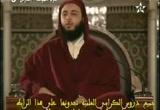 (9)(باب من أدرك ركعة من الصلاة)شرح الموطأ للإمام مالك