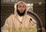 (12)(باب النوم عن الصلاة)شرح الموطأ للإمام مالك