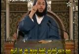 (13)(باب النوم عن الصلاة)2شرح الموطأ للإمام مالك