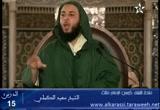 (15)(باب النهي عن الصلاة في الهاجره)شرح الموطأ للإمام مالك