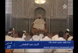 (17)(هل تستطيع أن تريني كيف كان رسول الله يتوضأ)الموطأ للإمام مالك
