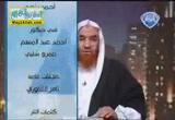 هل يسمع الموتى (22/3/2014 ) رقائق ايمانيه