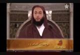 (20)(سئل مالك عن رجل نسي أن يتوضأ)شرح الموطأ للإمام مالك
