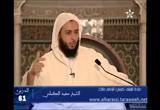 (61)(سئل مالك عن النداء يوم الجمعة)شرح الموطأ للإمام مالك