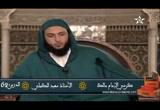 (62)(سئل مالك عن مؤذن أذن لقوم ثم تنفل فأرادو أن يصلوا بإقامة غيره )شرح الموطأ للإمام مالك