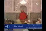 (70)(ما أخذت سورة يوسف إلا من قراءة عثمان بن عفان )شرح الموطأ للإمام مالك