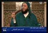 (85)(كتاب الجمعة)شرح الموطأ للإمام مالك