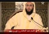 (99)(كتاب صلاة الليل-باب ما جاء في صلاة الليل  )شرح الموطأ للإمام مالك