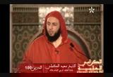 (100)(عن عائشة أنها قالت كنت أنام بين يدي رسول الله ورجلايا في قبلته)شرح الموطأ للإمام مالك