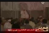 (101)(إذا نعس أحدكم في صلاته فليرقد حتى يذهب عنه النوم)شرح الموطأ للإمام مالك