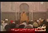 (114)(صلاة الجماعة تفضل صلاة الفذ بسبع وعشرين درجة )شرح الموطأ للإمام مالك