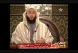 (127)(باب صلاة الوسطى )شرح الموطأ للإمام مالك