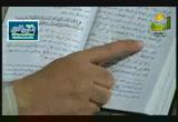 شبهات حول عثمان بن عفان رضي الله عنه( 18/3/2014) الرضواني في الميزان