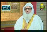 حب الأمة لنبيها محمد صل الله عليه وسلم(16/3/2014)مجلس الرحمة