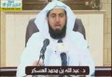 الظلم مرتعه وخيم(28/3/20141) المجالس الإيمانية