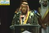 الجلسة الثانية ( 25/3/2014)ملتقى كبار قراء العالم الإسلامي